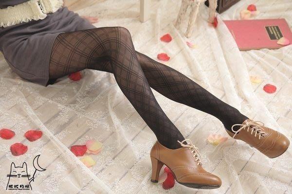 【拓拔月坊】日本知名品牌 M&M Frifla 氣質菱格 褲襪 日本製~現貨!