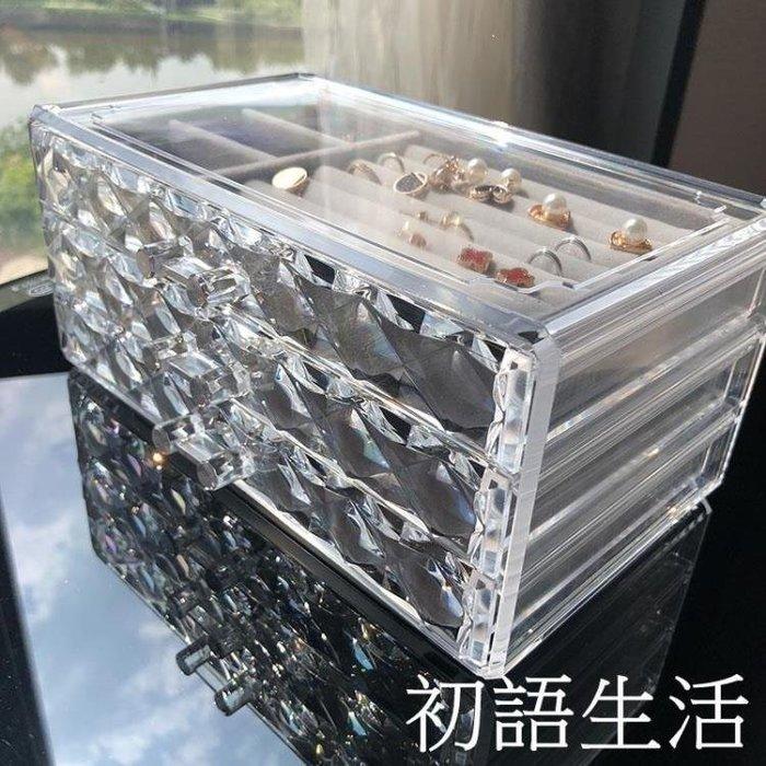 麥麥部落 首飾盒桌面抽屜式超大耳釘項鏈耳環首飾盒亞MB9D8