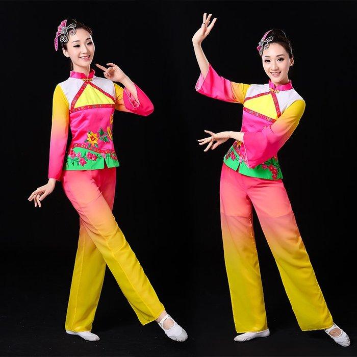 舞造天-新款中老年秧歌服時尚舞蹈服扇子舞廣場演出服長袖民族表演服裝女