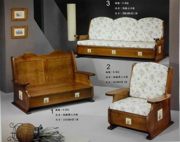 溫馨小舖 J&J Store可掀蓋收納沙發椅 單人沙發 瓷磚掀蓋沙發 實木沙發組  磁磚、布花隨機出貨 另售2、3人沙發