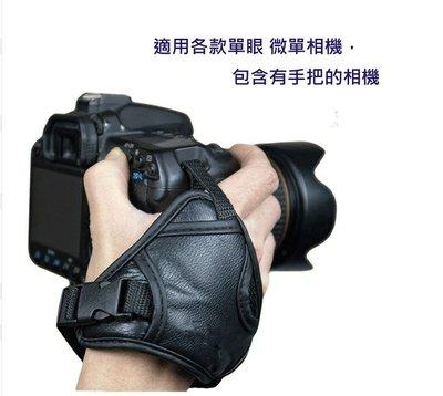 【高雄四海】現貨 皮革相機手腕帶.可接背帶.適用各款單眼相機.新加底座.皮革手腕帶 相機手腕帶 微單 單眼適用
