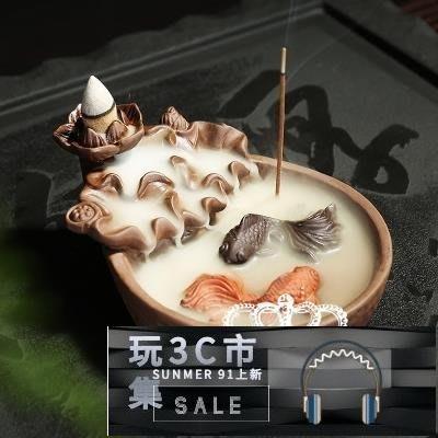 香爐 倒流香創意時來運轉茶道紫砂家用茶寵觀賞客廳禪意擺件 交換禮物【玩3C市集】