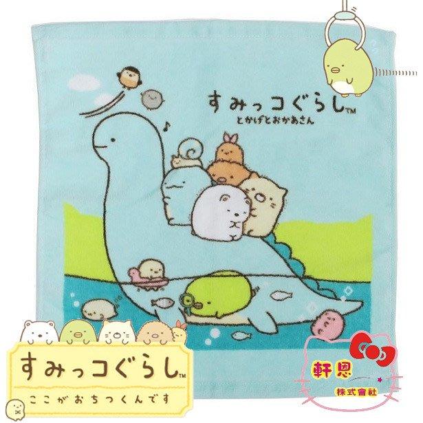 《軒恩株式會社》角落生物 角落精靈 日本San-X 純棉 毛巾 手帕 171992