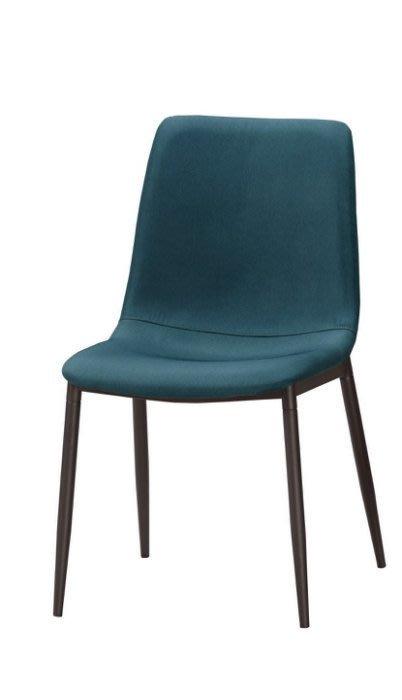 【DHG1025-8商品名稱克諾艾餐椅/布(圖一)居家/休閒/工商辦公洽談椅/營業用。多方位使用。主要地區免運費