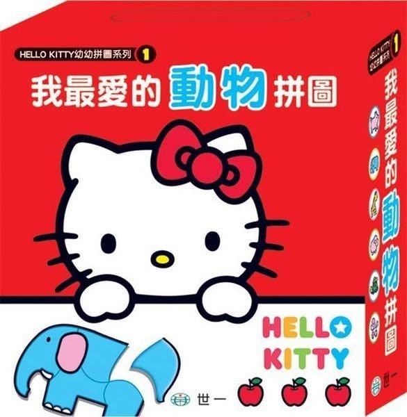 【阿LIN】78121A Hellokitty 78122 盒裝拼圖 我最愛的動物拼圖 KT 凱蒂貓