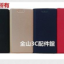金山3C配件館 Zenfone Max Plus X018D ZB570TL M1 5.7吋 皮套 手機套 隱扣款