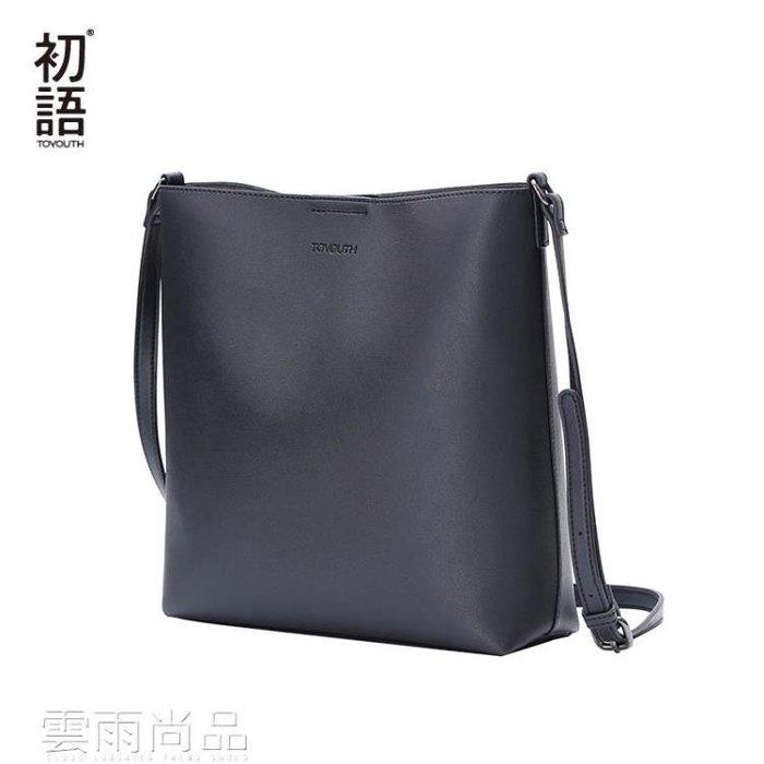 【瘋狂夏折扣】斜背包 包包女新款斜挎單肩包百搭黑色簡約休閒包時尚通勤女包