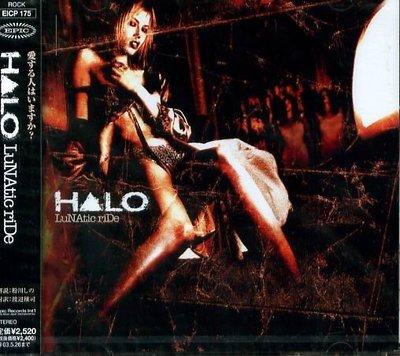 K - HALO - Lunatic Ride - 日版 +2BONUS - NEW