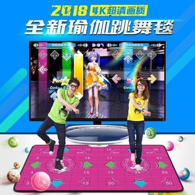 【原廠正品】舞霸王 雙人安卓跳舞毯 電視無線高清網絡播放器 機頂盒跳舞機