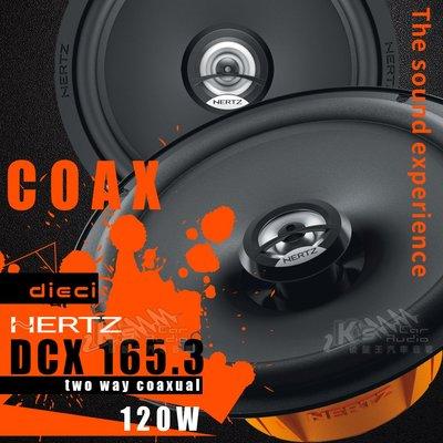 破盤王/岡山↯HERTZ 赫茲【同軸喇叭DCX-165.3】義大利製造 二音路喇叭 6.5吋 DIECI系列