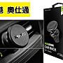 香港奧仕通 T- 08 磁吸式 短軸 手機固定架 改...