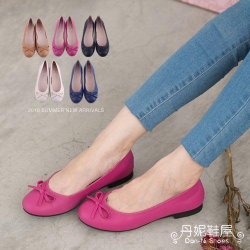 1229 丹妮鞋屋 早秋新品 芭蕾舞鞋 平底鞋 真皮便鞋 日本級頂級牛皮 台灣製造手工鞋 丹妮鞋屋