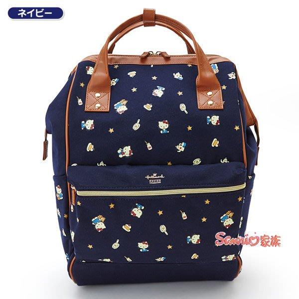 《東京家族》現貨日本最新Hallmark X hello kitty聯名 大容量2way 背包-深藍 滿版