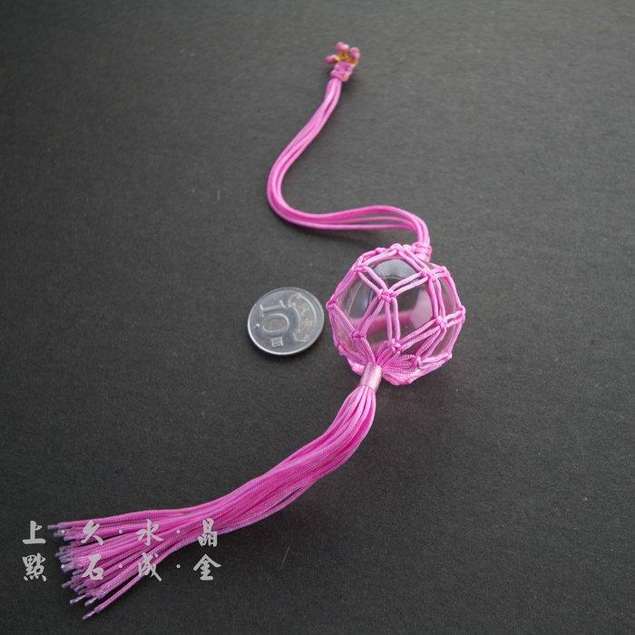 『上久水晶』天然白水晶球吊飾_白水晶球3-3.5cm+粉色手工球袋30cm_居家風水、供佛、消災、制解、改運、擋煞、壓樑