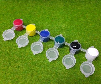 【五旬藝博士】 壓克力顏料條 3ML 6色組 一組一條 歡迎大量訂購