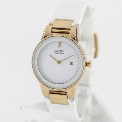 現貨 可自取 CITIZEN GA1053-01A 星辰錶 手錶 30mm Hebe田馥甄代言 光動能 金錶 女錶 台北市