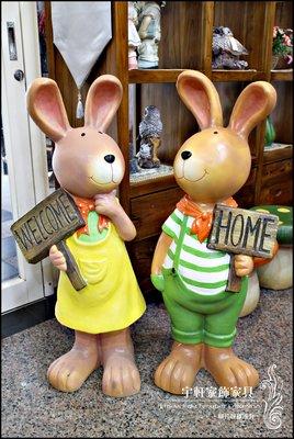 【現貨】鄉村風welcome兔子波麗娃娃一對|88cm高|民宿飯店門面|迎賓拍照打卡裝飾|擺飾 。花蓮宇軒家飾家具。