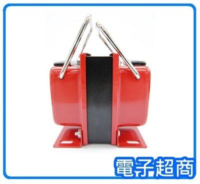 【電子超商】TC-100 110V/220V 雙向變壓器100W 出國用 旅行用 80W以內小家電可用