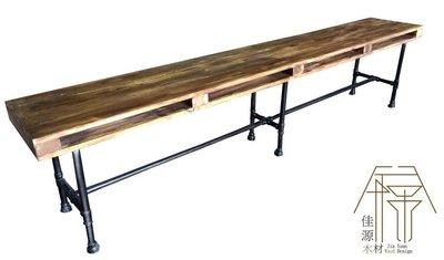 """""""佳源木材""""棧板 木桌 工業風 鐵水管 黑鐵 鐵件 實木 桌椅 法蘭片 訂做 家具 木箱"""