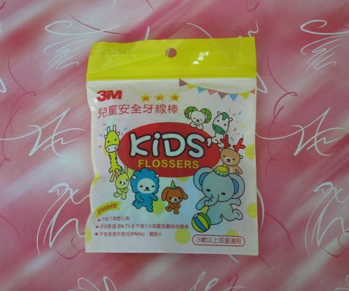 【特價中】【3M】兒童安全動物造型牙線棒1包38支