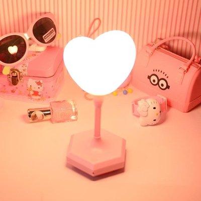 少女台燈臥室ins日本少女心小夜燈充電可愛粉色愛心生日禮物女生