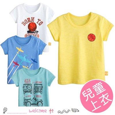 八號倉庫 男童汽車籃球圓領短袖上衣 T恤【2B116M013】