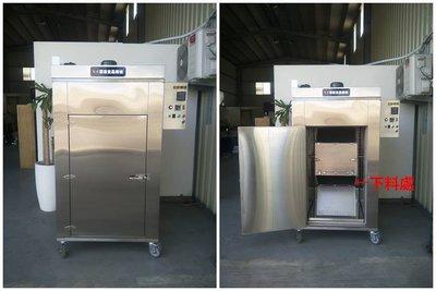 【原豪食品機械】專業客製化 商業用-箱型六角滾筒式工業乾燥機(台灣製造)
