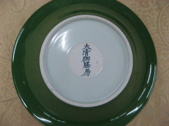 (康熙盛世)(早期收藏瓷盤)f681-- @綠釉大清御膳房瓷盤....2880元起標