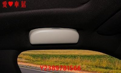 LEXUS18-20款雷克薩斯es200 260300h內飾車頂拉手改裝眼鏡盒車載眼鏡架