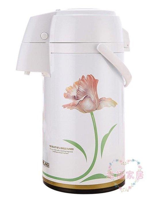 氣壓式熱水瓶家用歐式3l保溫瓶開水瓶暖壺保溫水壺按壓保溫壺