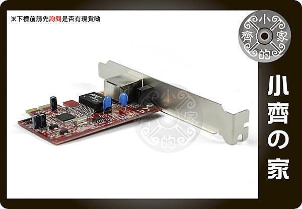 小齊的家 全新 PCI-E LAN Card 10/100Mbps/1000Mbps/1Gbps Gigabit千兆 有線 網卡 網路卡