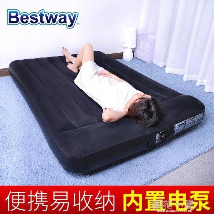 Bestway充氣床單人 雙人家用充氣床墊 加大氣墊床加厚 戶外便攜床