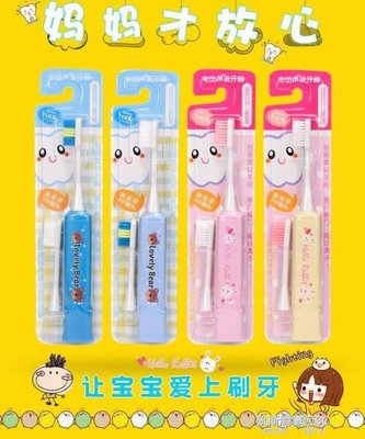 兒童電動牙刷軟毛聲波小頭自動3-6-12歲防水卡通小孩