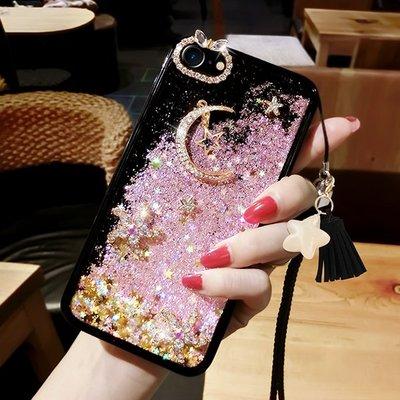 Little-luck~oppor9s手機殼流沙液體流動女款水鉆r9splus套軟硅膠oppo r9日韓m