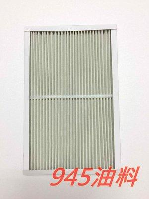 945油料嚴選-CHIMSPD-188 ROS-OH 過濾材質 清淨機濾網 適用3M Slimax 超薄美型 台中可自取 台中市