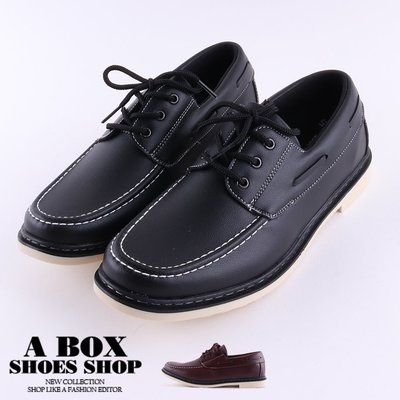 格子舖*【KJ12037】(男鞋40-45)2CM休閒鞋 百搭素色舒適綁帶皮革休閒皮鞋 MIT台灣製 2色