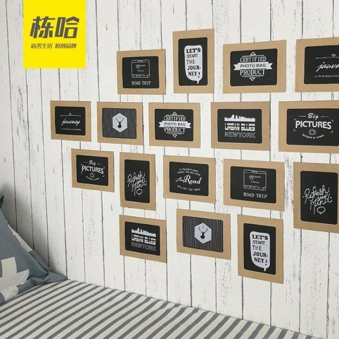 棟哈大學生宿舍神器寢室裝飾DIY組合照片牆 紙相框相片牆明信片