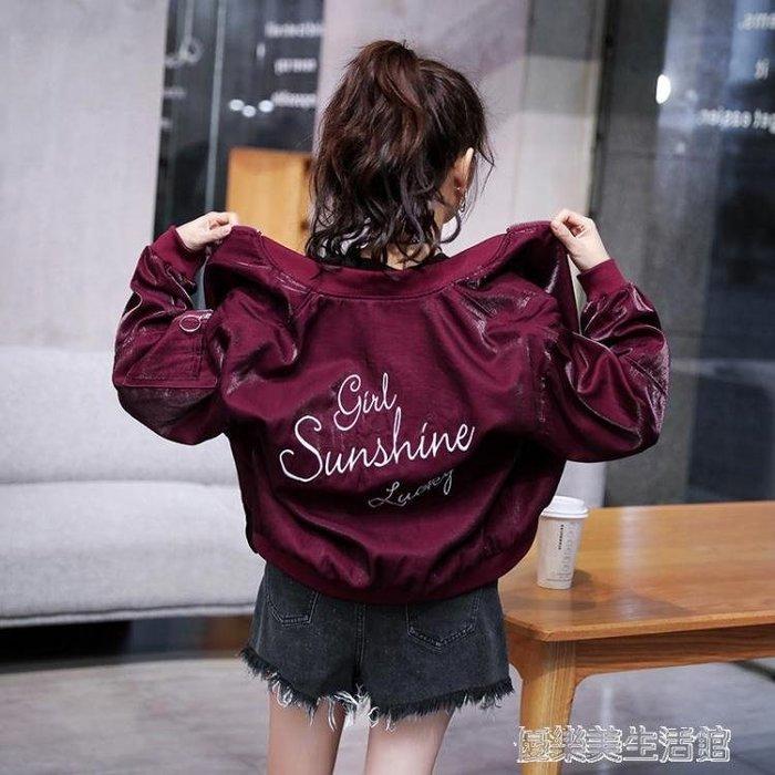 嘻哈棒球服女秋裝2018新款韓版寬鬆bf學生短外套原宿ulzzang夾克