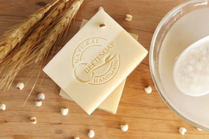 女王天然手工皂「珍珠薏仁水-白皙美膚皂」   手工香皂 手工肥皂 冷製手工皂