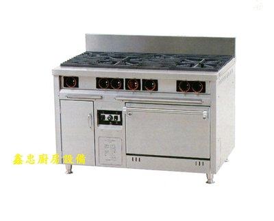 鑫忠廚房設備-餐飲設備:二主二副西餐爐烤箱,賣場有攪拌機-咖啡機-冰箱