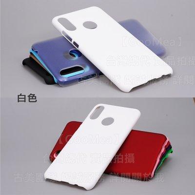 【GooMea】4免運 霧面無指紋硬殼 華為 Nova 4e 6.15吋 藍白 手機殼 保護殼 手機套