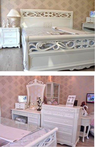 美生活館---新古典白色浪漫風格-- 莫莉 立體雕刻 客廳餐廳書房臥房家具--民宿自宅店面