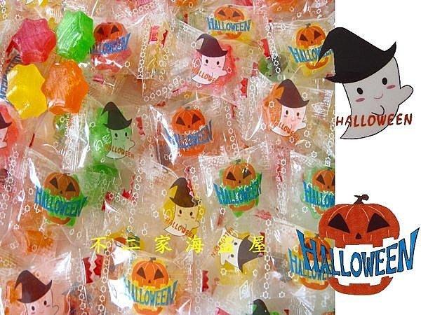 【不二家海盜屋】*超取滿799元免運費-台灣--萬聖節魔法星星糖--500g199元--綜合(精靈+南瓜)--辦活動搞怪糖果A1