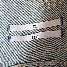 NUMBER (n)ine  經典淡色刷色牛仔外套 LVC