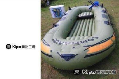 KIPO-5人充氣船/5人橡皮艇/5人橡皮船-竹筏 OMA001001A
