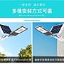 全新 太陽能燈30w戶外LED燈 自發光 零電費 路燈 庭園燈 外牆燈 防水探照燈 免複雜安裝 智能光控