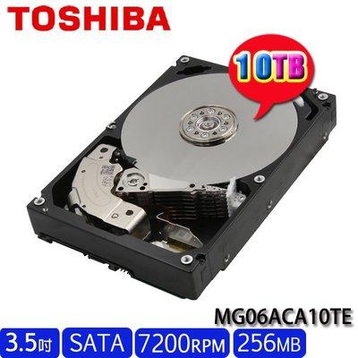 【MR3C】特價! 現貨 含稅附發票 TOSHIBA 10TB 10T MG06ACA10TE 企業級硬碟 (五年保固)