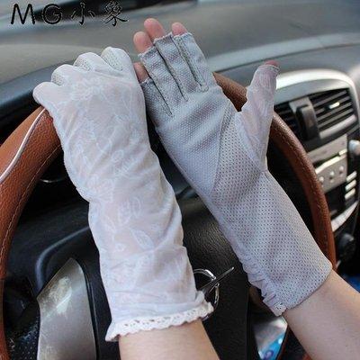 防曬手套  蕾絲露指防紫外線手套