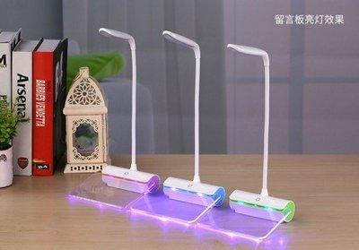 【東京數位】全新 USB 充電式 LED檯燈夜光留言板 觸碰式開關 三段式亮度調整 訊息留言 小夜燈 居家照明燈 辦公