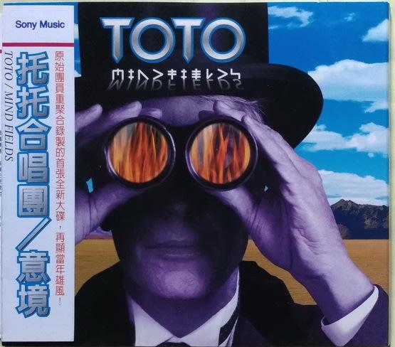 《絕版專賣》TOTO 托托合唱團 / Mindfields 意境 (側標完整)